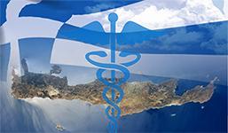 Κεντρική Υπηρεσία 7ης Υγειονομικής Περιφέρειας